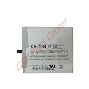 Meizu MX5 Battery 3150 mAh - BT51