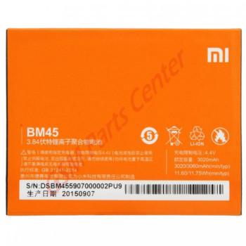 Xiaomi Redmi Note 2 Battery 3020 mAh - BM45