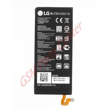 LG Q6 (LGM700N) Battery BL-T33 - 3000mAh EAC63658501