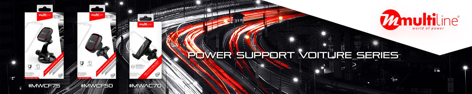 Nouvelles accessoires disponibles pour Multiline. Power Support Voiture Series