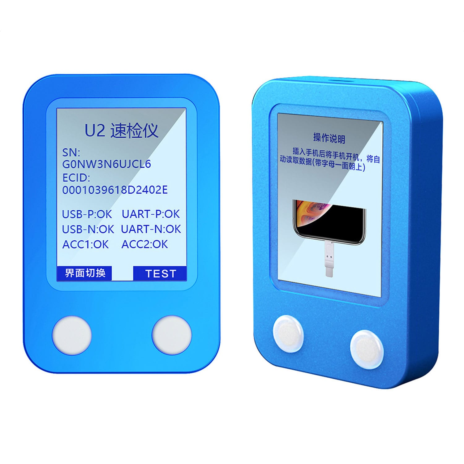 Jc U2 Tristar Tester For Iphone Ipad U2 Charger Ic And Sn