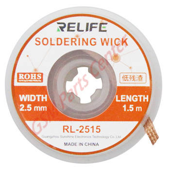 Relife Desoldering Wick  (1.5m Long - 2.5mm Wide) - RL-2515