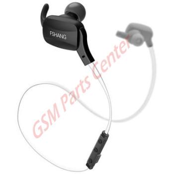 Fshang Bluetooth Headset - S2 - Black + White