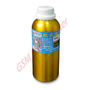 9666 Liquid OCA Adhesive Glue Remover (OLED / AMOLED Edge types) - 1000ml