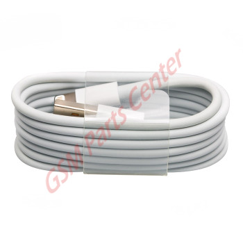 Lightning to USB Cable High (AAA) Quality - White - 100cm