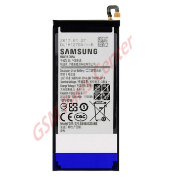 Samsung Galaxy J Battery 3000mAh - EB-BA520ABE - GH43-04680A