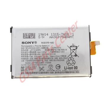 Sony Xperia 1 (J9110, J9150, J9180) Battery 1315-7600