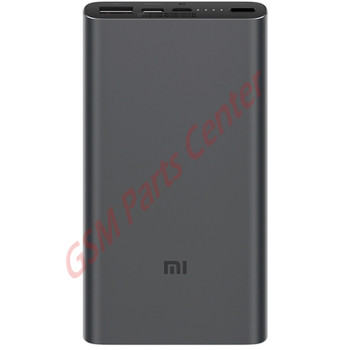 Xiaomi 10.000 mAh Mi 18W Fast Charge Powerbank 3 VXN4274GL - Black
