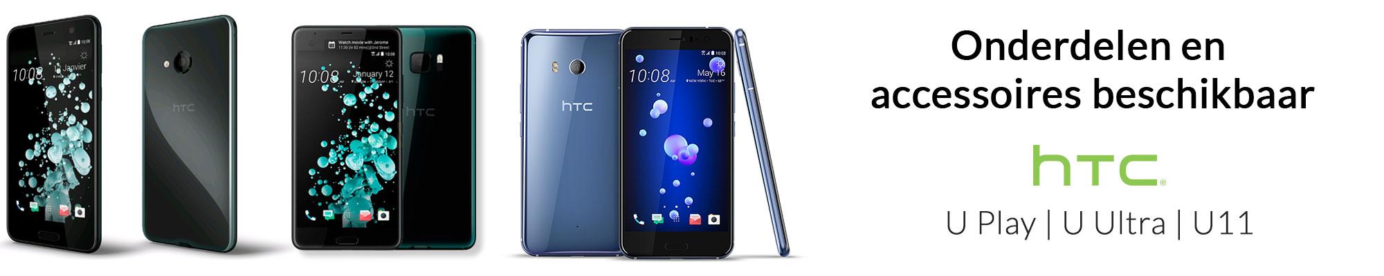 Nieuwe onderdelen en accessoires voor de HTC U Play, U Ultra en U11